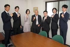 司法書士法人C-first 大阪事務所