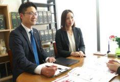 司法書士 ももたろう総合事務所 代表:澤田優也
