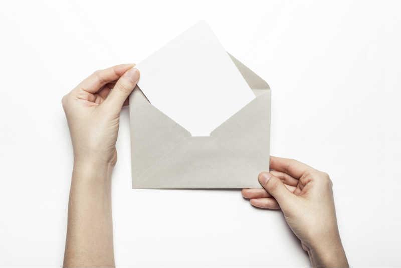封筒 開ける