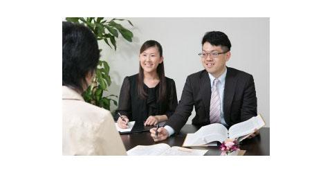 中日本司法書士事務所 代表:横井和雄