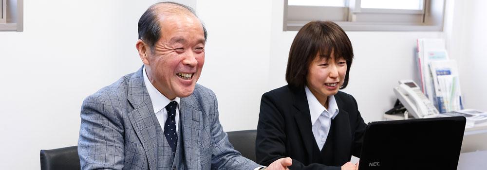税理士法人タカハシパートナーズ 代表:髙橋 雅和