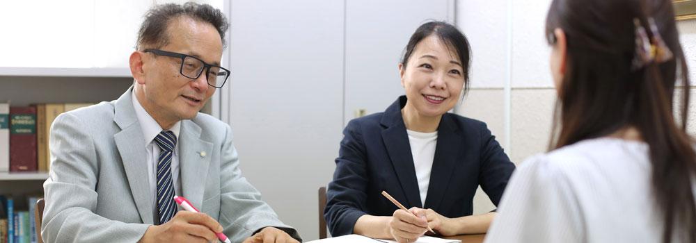 湯浅敏幸司法書士事務所 代表:湯浅敏幸