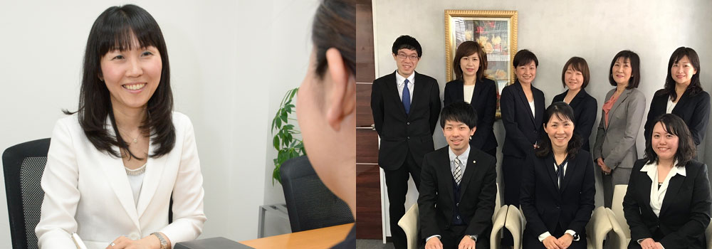 伊藤みゆき司法書士事務所 代表:伊藤みゆき