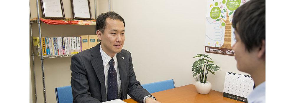 林史人司法書士事務所 代表:林史人