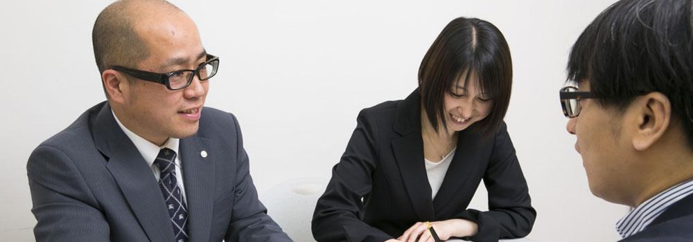 なかむら司法オフィス 代表:中村昌樹