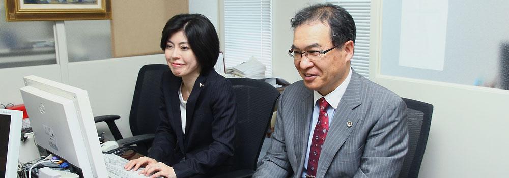 藤井義継法律事務所 代表:藤井義継