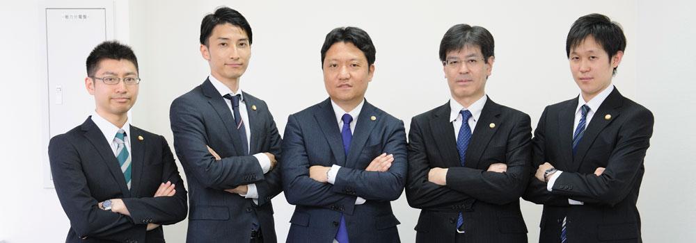入江・置田法律事務所 代表:入江貴之/置田浩之