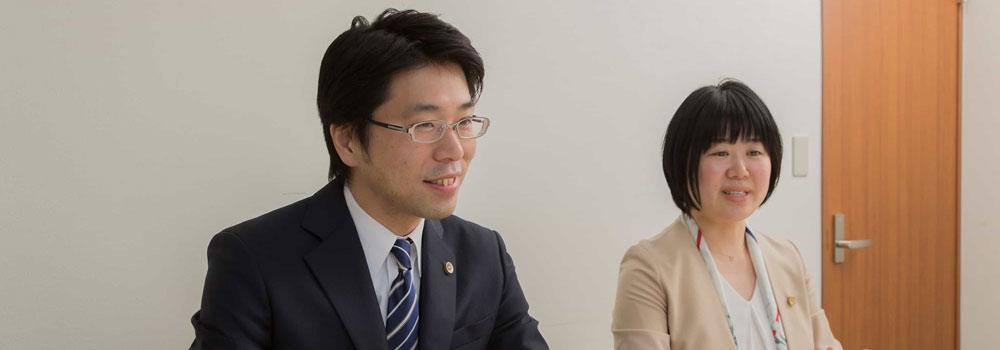 弁護士法人リブラ共同法律事務所 代表:菅原仁人