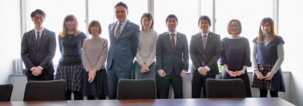 弁護士法人ふくい総合法律事務所 代表:小前田宙