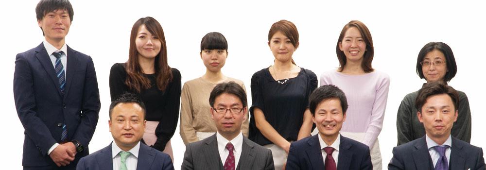ファミリアグループ 代表:金子英之