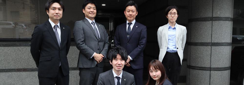 司法書士法人ブリッジ 代表:藤村晃