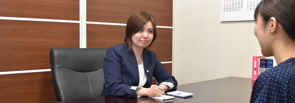 司法書士法人トラスト 代表:関武