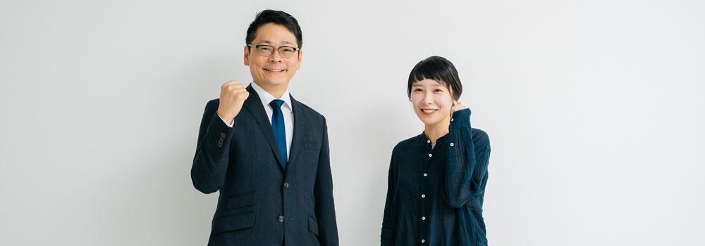 熊本サンセントラル司法書士事務所