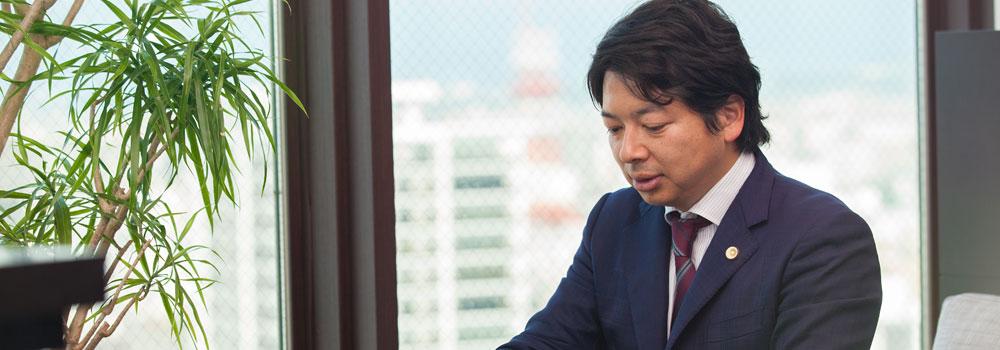 弁護士法人アジア総合法律事務所 代表:小山好文