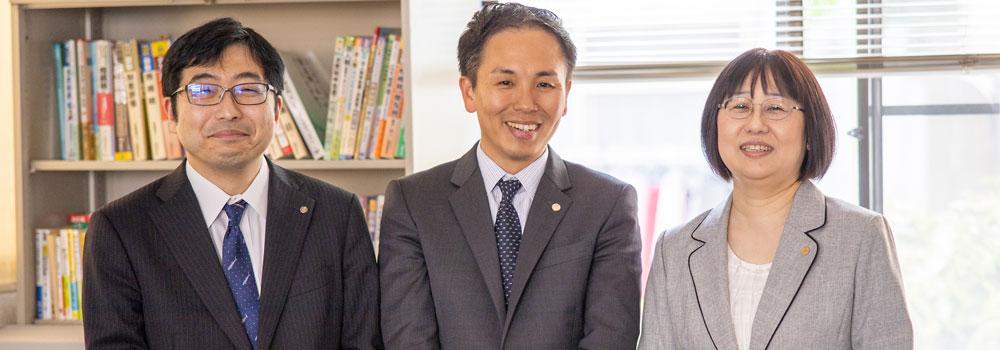 税理士法人TAP 代表:内田勇介
