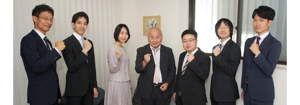 司法書士法人C-first 代表:山内浩