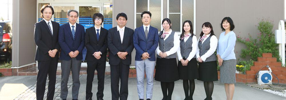 司法書士法人リーガル・パートナー 代表:小和田大輔
