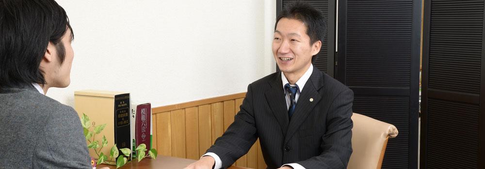金子司法書士行政書士事務所 代表:金子智明