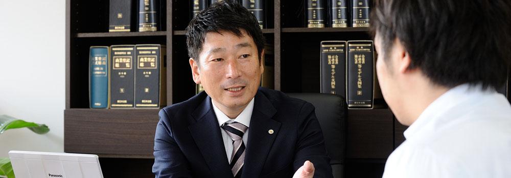 みなみ司法書士事務所 代表:光山仁煥