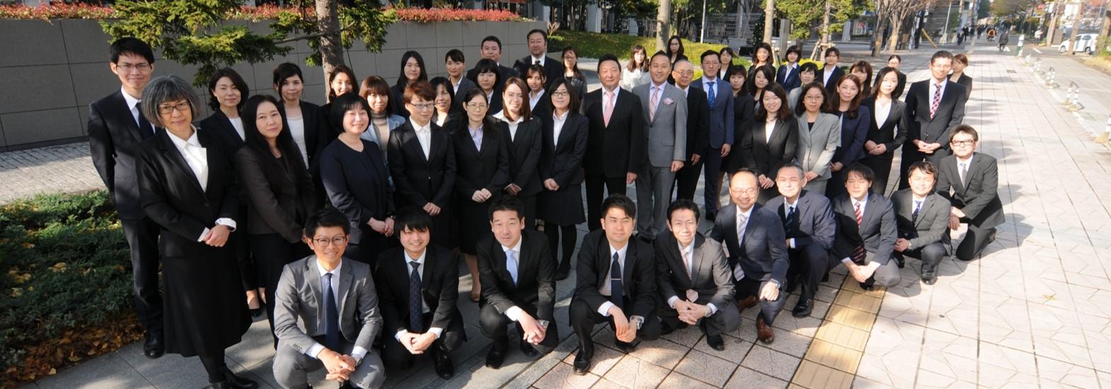 日本みらい税理士法人 代表:佐藤智春
