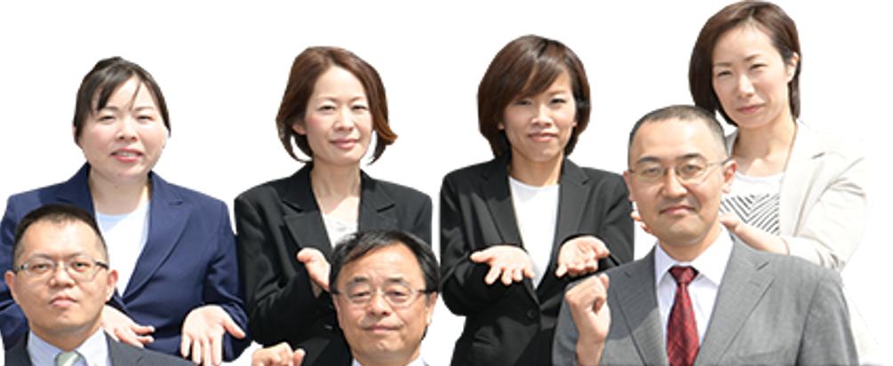 司法書士法人鈴木事務所 代表:鈴木直幸