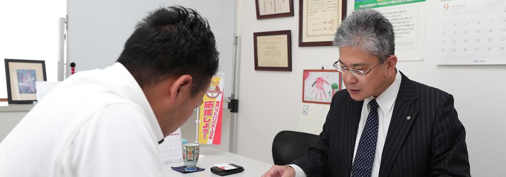 税理士法人バディ 平川浩紹税理士事務所 代表:平川浩紹