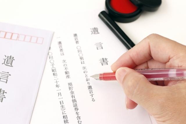 遺言とは-6種の遺言の特徴や作成&保管法と遺言が必要なケース