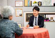 司法書士・行政書士福島福太郎法務事務所 代表:渡辺福太郎