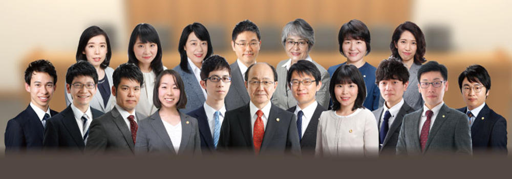 税理士法人 名古屋総合パートナーズ