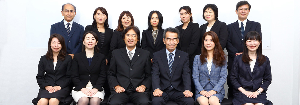 税理士法人新日本経営