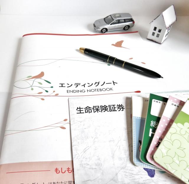 終活とは–やることとエンディングノートに書くべき内容