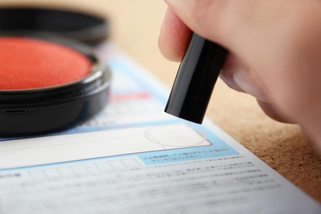 遺言信託とは–手順や費用感、各銀行の商品特徴を解説