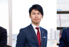 弁護士法人 一新総合法律事務所 長野事務所 代表:和田光弘