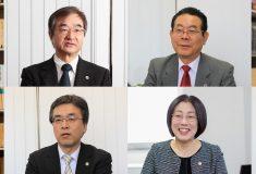 弁護士法人 一新総合法律事務所 代表:和田光弘