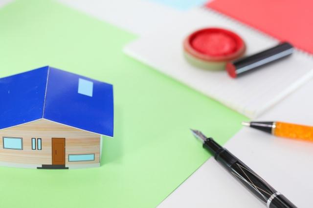 財産分与と遺産分割の違い–相続財産の分け方と優先順位