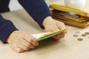 遺族基礎年金、受給の条件—受給資格なくとも一時金が支払われる可能性