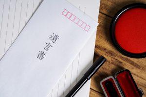 遺言に不満がある場合の遺留分請求と、遺言の内容をできるだけ実現する方法