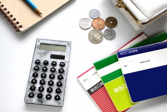 遺族年金、受給条件とは—改正により父子家庭も受給対象に