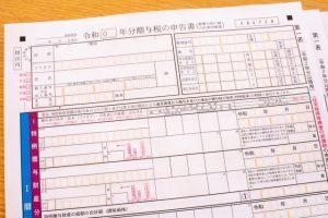確定申告は所得税だけじゃない! 贈与税の確定申告(贈与税申告)の時期や税の計算法
